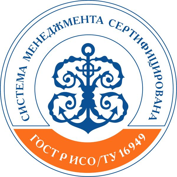 16949_rus